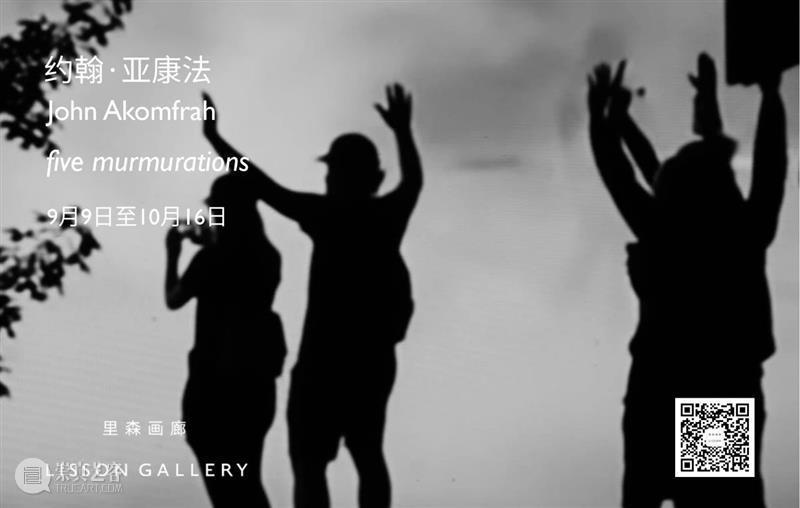 颜色-时间-空间: 何里欧·奥迪塞卡 (Hélio Oiticica) 的一生 Hélio Oiticica 何里欧 奥迪 空间 一生 颜色 时间 Motion Shanghai 崇真艺客