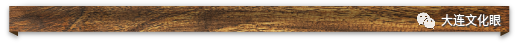"""【光辉历程 百年圆梦】刘波:""""红旗渠""""山水内外的坚持与创新 历程 圆梦 红旗渠 刘波 山水 内外 大连市 中国共产党 历史 题材 崇真艺客"""
