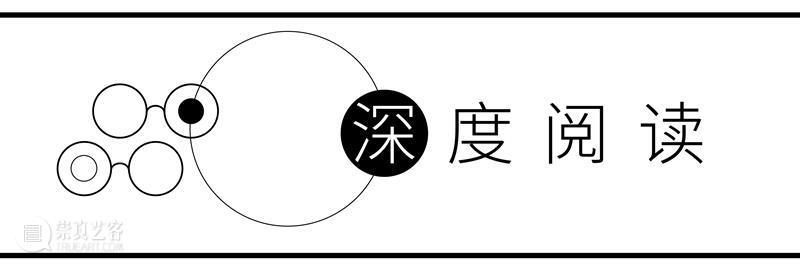 田野:一个人类学者的成长纪实 田野 人类 学者 书摊 计划 拜德雅图书工作室 人文 社科 新书 微店 崇真艺客