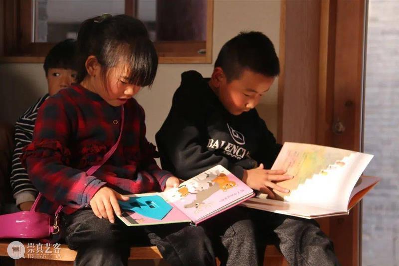 99公益日 | 家乡美学读本驻留创作:孩子们的美感教育,先从书本抓起 读本 美学 公益 家乡 孩子们 美感 书本 乡村 小朋友 未来 崇真艺客