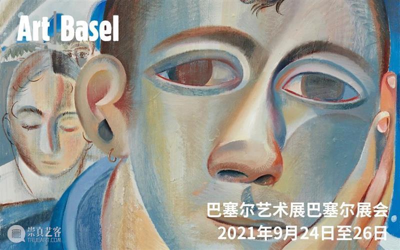 从马奈的画到齐达内的照片,莱尔·阿什顿·哈里斯用图像创造自己的语言 莱尔 阿什顿 哈里斯 照片 马奈 齐达内 图像 语言 巴塞尔 摄影师 崇真艺客