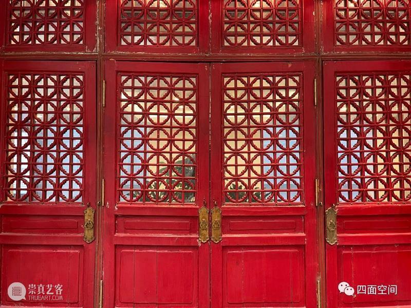 黑土地上的白日梦——《我的大学系列》番外篇之十三 白日梦 黑土地 我的大学系列 番外篇之十三 四面 空间 计划经济 中国 社会 人口 崇真艺客