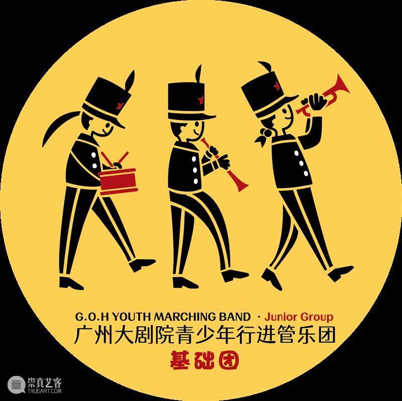 最后召集丨这里在寻找有音乐潜能的你 音乐 潜能 凡音 人心 礼记 乐记 乐团 人类 艺术 表现形式 崇真艺客