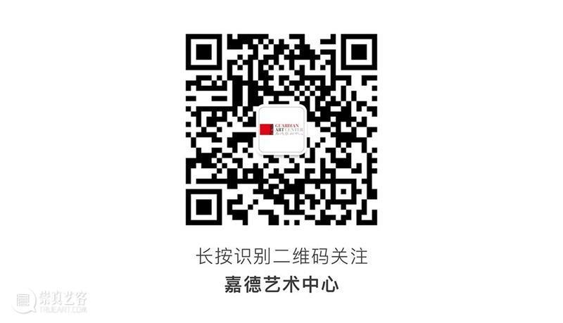 嘉德书店+泰康空间带来买书赠票超级福利! 嘉德书店 泰康空间 福利 近期 生命 泰康保险集团 艺术 收藏展 北京嘉德艺术中心 活动 崇真艺客