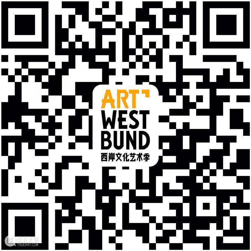 WBM在发生   康定斯基特展闭幕在即,又一场多维度深入艺术体验等你来! 艺术 康定斯基 WBM 特展 多维度 先驱 中国 倒计时 前夕 印象 崇真艺客