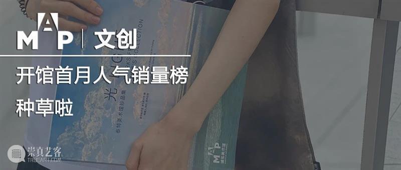 MAP展览| 《奥菲莉娅》与约翰·埃弗里特·米莱 米莱 奥菲莉娅 约翰 埃弗里特 MAP 泰特美术馆 展展期 展厅 作品 前拉斐尔 崇真艺客