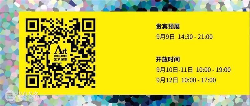 索卡台北 | 《山色》 周名德个展  | 9月4日于台北索卡开幕 台北 个展 索卡 周名德 山色 展色 北京 中国 水墨 艺术家 崇真艺客