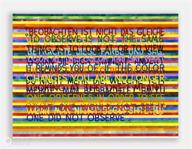 Simon Lee 画廊将参展 2021 巴塞尔艺博会 (Art Basel) Lee 画廊 巴塞尔 艺博会 Basel 时间 Vip 展位 线上 展厅 崇真艺客