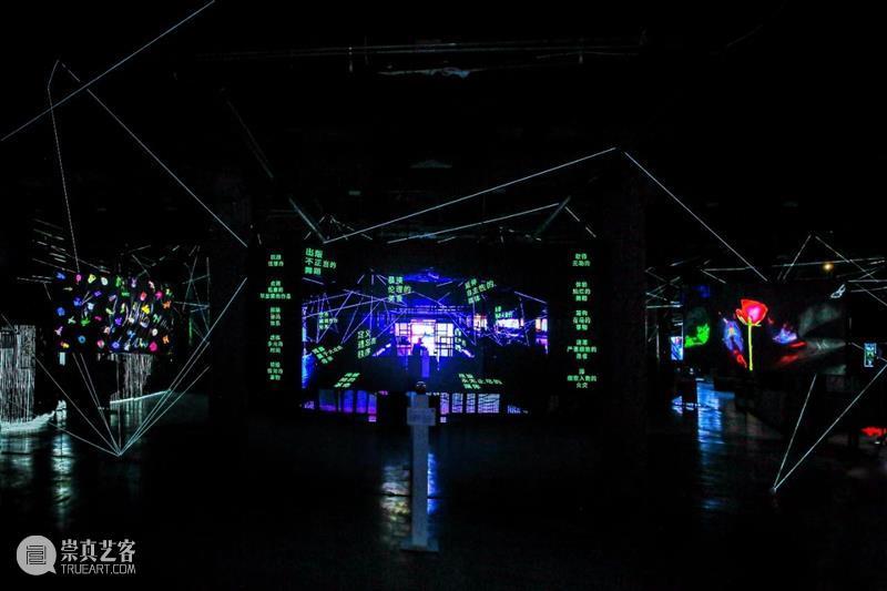 "McaM 展览丨""不准停电"" 现已开展 McaM 单位 上海市 文化创意产业 促进会 静安区 文化 首席 上海风语筑文化科技股份有限公司 明园集团 崇真艺客"