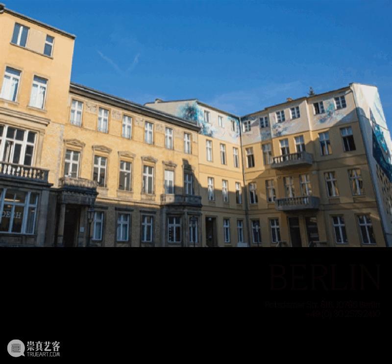 童昆鸟、陈丹笛子及范尼·吉奎尔参加柏林画廊周K60群展   明日开幕  户尔空间 崇真艺客