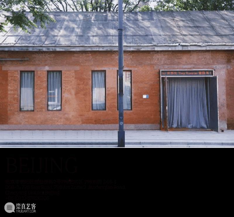 户尔北京|「行为之物:日常的实践」开幕行为表演回顾 行为 北京 户尔 纳迪娅 阿布特 扇舞 舞蹈 视频 Beijing Objects 崇真艺客
