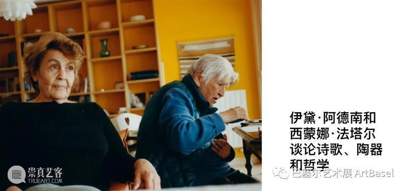 当冲突历史被重新想象:米拉·绍尔(Mira Schor)用艺术面对个时代的混乱 米拉·绍尔 Schor 艺术 历史 时代 海湾战争 之后 代表作 Frieze 建筑 崇真艺客