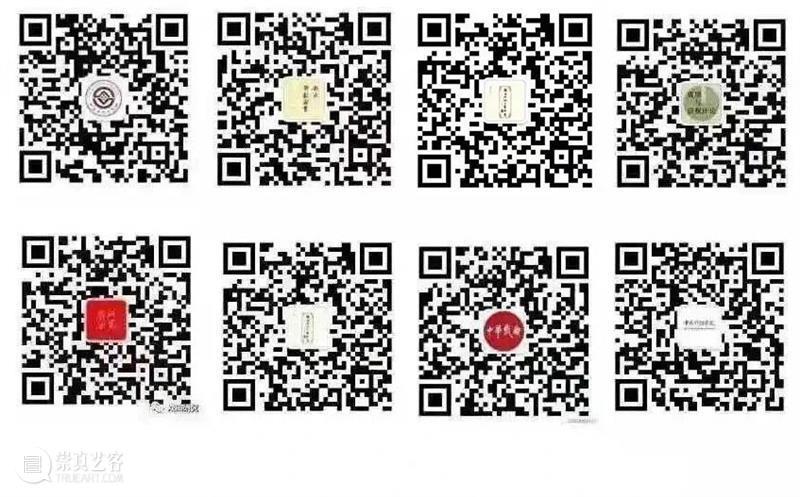 李东东|中国京剧选本的理论体系建构:功能·批评·经典化 崇真艺客