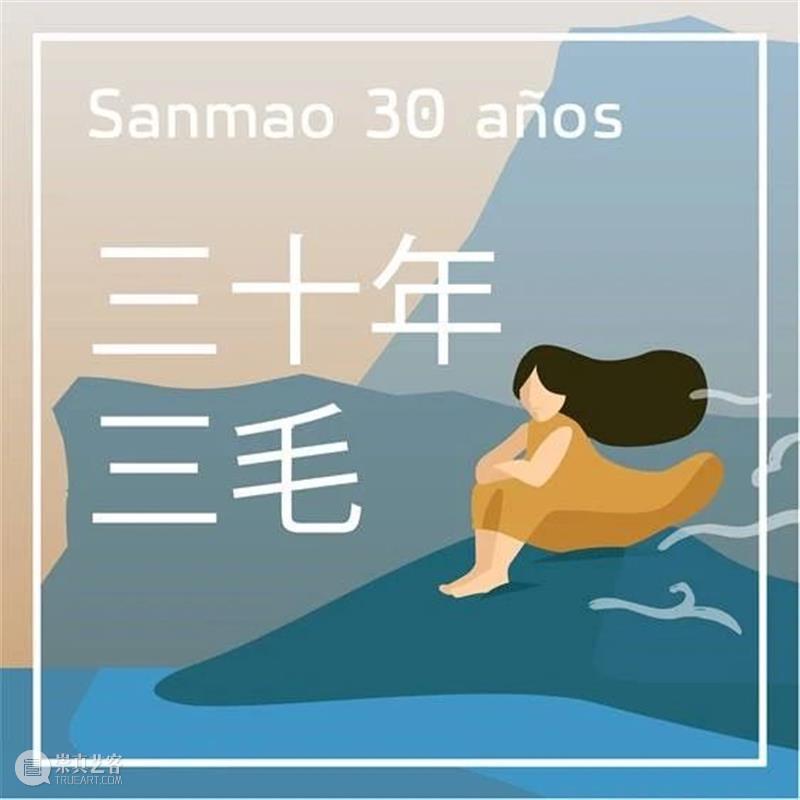 Texto ganador: «Cuando los chinos estamos en Roma» Roma ganador viaje esa experiencia Autora 曹桢 día Sevilla creía 崇真艺客