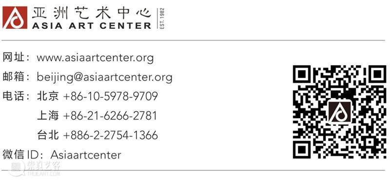 亚洲展讯   亚洲艺术中心参展艺术深圳   展位B12 亚洲艺术中心 艺术 深圳 展位 亚洲 展讯 Asia Center Booth 艺术家 崇真艺客