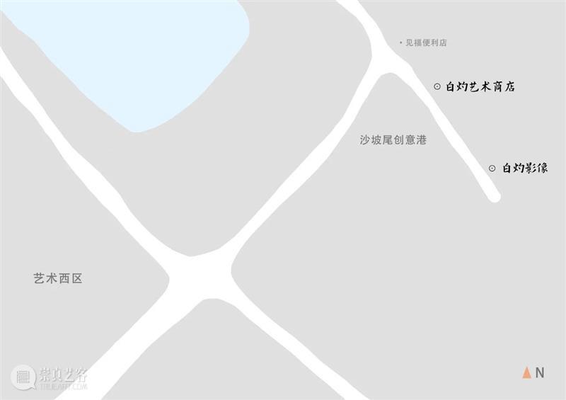白灼放映丨纪录片《纳塔河上的太阳花》 视频资讯 白灼影像 崇真艺客