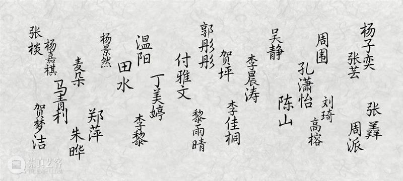6小时全本话剧《红楼梦》,上海话剧艺术中心首次呈现 博文精选 上海话剧艺术中心 红楼梦 上海话剧艺术中心 话剧 全本 观众们 剧场 上部 下部 极致 宴席 崇真艺客