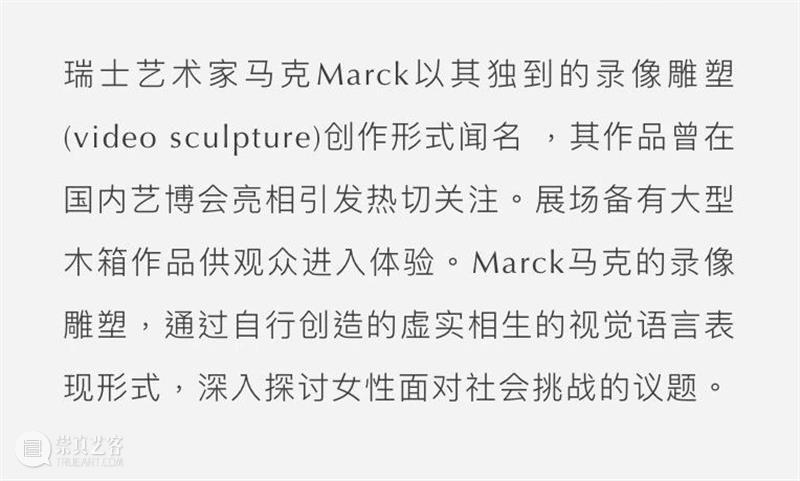 BlueriderDaily 媒体合辑5 马克的木箱摇滚 媒体 木箱 摇滚 马克 魔都 探险队 知乎 Mars 剧场 艺术 崇真艺客