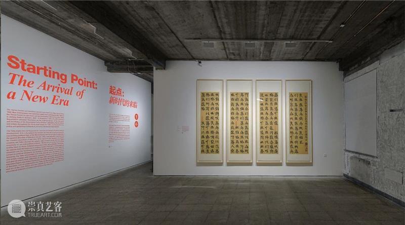 泰康空间:机构实践与生产2003-2021 机构 泰康空间 国内 金融机构 艺术 阶段 历程 泰康人寿 后盾 生态 崇真艺客
