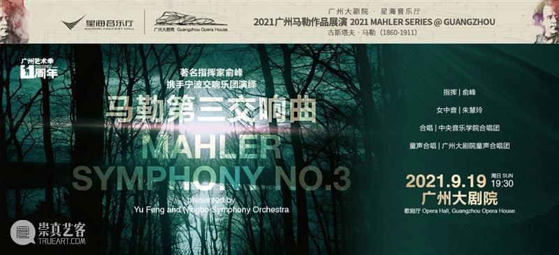 开票预告丨双簧管与钢琴奏响德法室内乐之魂 崇真艺客