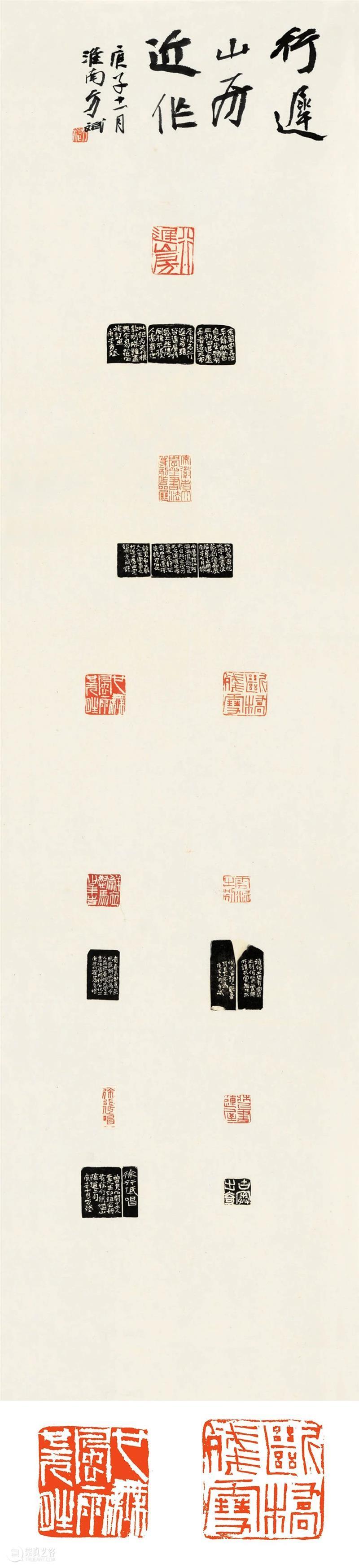 """【爱社如家】""""西泠皖风""""西泠印社安徽籍社员作品展欣赏(二) 西泠印社 社员 爱社 如家 西泠皖风 安徽 作品展 编者按 文物 其中 崇真艺客"""