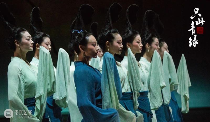"""""""破圈2.47亿""""的舞蹈诗剧《只此青绿》,360度全面揭秘! 舞蹈 诗剧 只此青绿 姿态 步调 前排 作品 工匠 精神 赞歌 崇真艺客"""