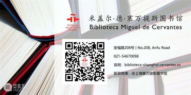 Libro del mes | Europea en China, china en Europa Libro del mes Europa ningún vivió Habana Ginebra Editor viví 崇真艺客