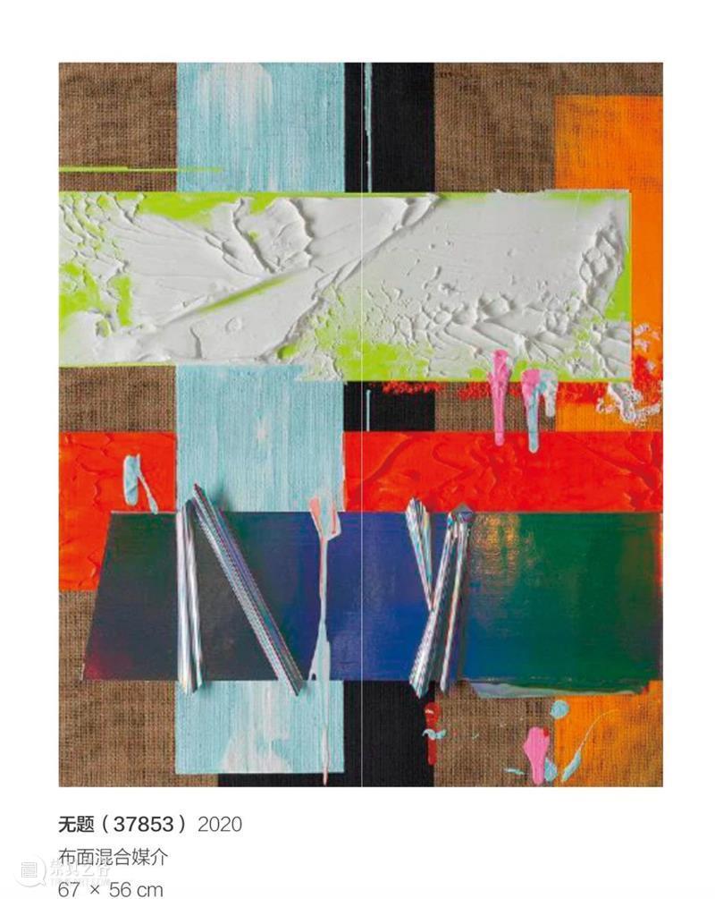 倒计时2天!艺湾新空间呈现安塞姆·雷尔艺术项目主题展览 艺湾 安塞姆 雷尔 艺术 项目 主题 新空间 倒计时 ArtBay Reyle 崇真艺客