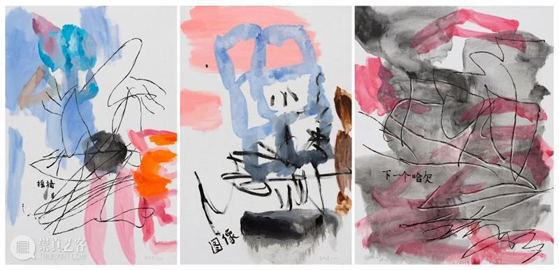 麦勒画廊@艺术深圳 | B08展位 麦勒画廊 艺术 深圳 展位 国际 领域 瑞士 卢森 中国 北京 崇真艺客