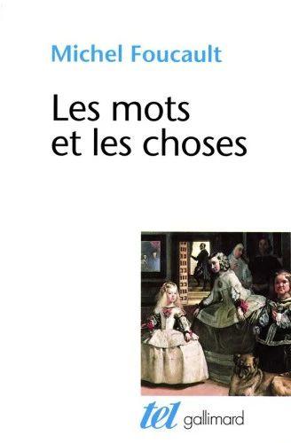 汪民安   什么是法国理论? 崇真艺客