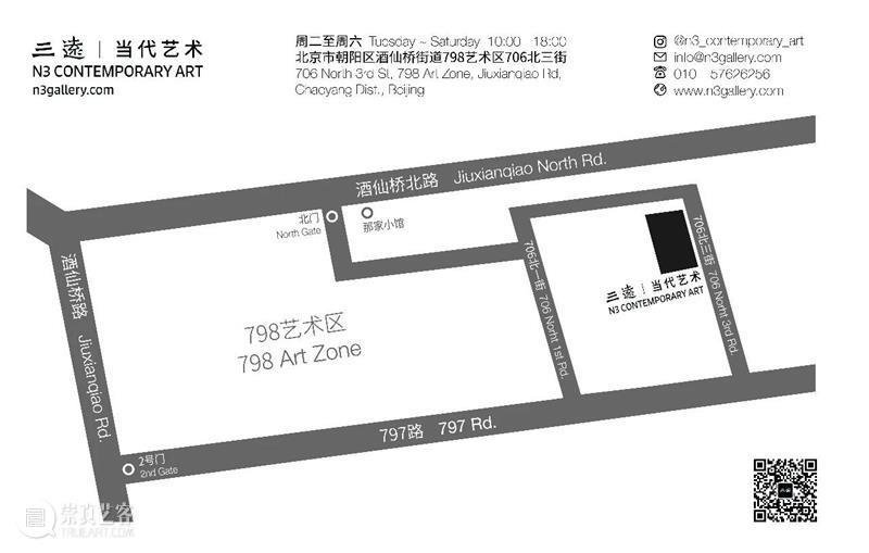 三远当代艺术参展2021艺术深圳|展位Booth B23 三远 艺术 深圳 展位 Art 深圳会展中心6号 Hall Shenzhen Center 为画廊 崇真艺客