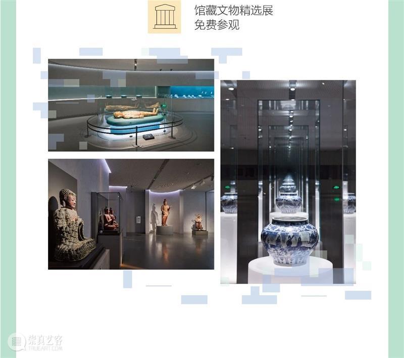 震旦博物馆会员卡上线 崇真艺客