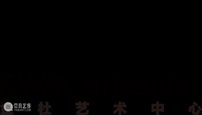 开幕现场|「听见花开」——何多苓和他的学生们群展在金杜艺术中心开幕 何多苓 学生们 金杜艺术中心 现场 朋友们 绘画群展 策展人 曹紫恬 艺术家 师生 崇真艺客