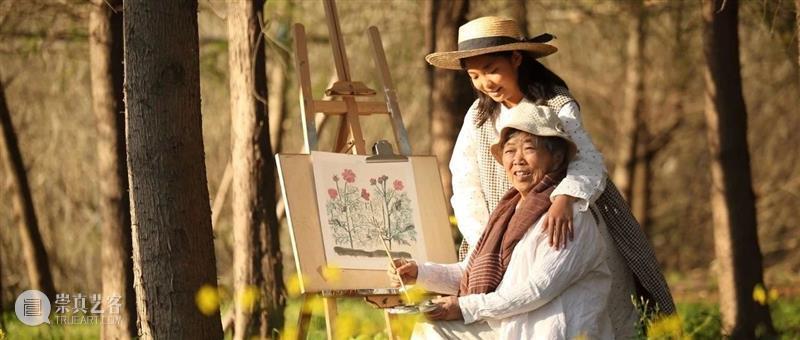 活动报名丨和阿籽奶奶一起画 阿籽 奶奶 活动 个人 人生 哲学 图文 疾病 脑后 绘画 崇真艺客