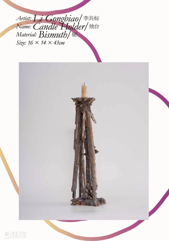 【ROOM 6×8 新展】Let there be Light ROOM Light 艺术家 设计师 作品 圣经 创世纪 上帝 耶和华 含义 崇真艺客