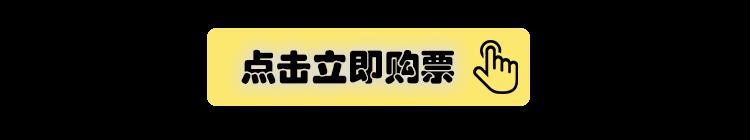 【今日开票】乌镇戏剧节特邀剧目之一,大麦Mailive首部自制话剧《杂拌、折罗或沙拉》即将首演! 沙拉 乌镇戏剧节 剧目 大麦Mai live 话剧 世界 疫情 时代 空间 崇真艺客