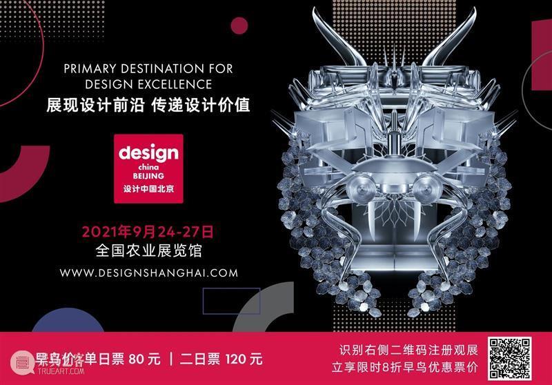 贴近自然,探索再生设计时代的布艺之道 时代 布艺 中国 上古 神话 皇后 嫘祖 生活 方方面面 美观性 崇真艺客