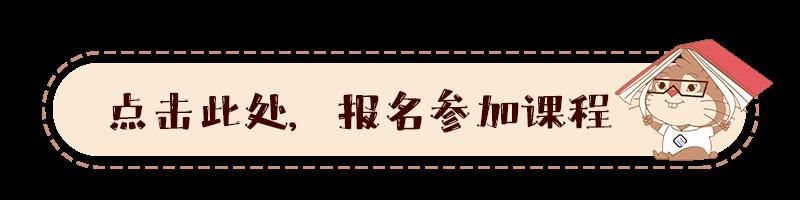 国庆去哪儿:中国通史系列游学之周秦汉唐(10.1—10.6) 中国 通史 系列 秦汉唐 每个孩子 历史 上下 中间 时期 春秋战国 崇真艺客
