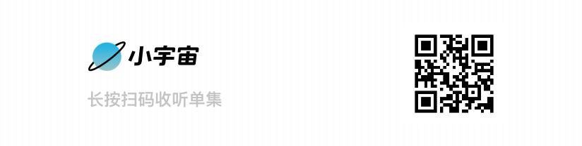 内部的流动 | 占卜者小夜曲#7 樽海鞘 内部 樽海鞘 占卜者 小夜曲 南京四方当代美术馆 笔记 艺术家 阿姆莉塔 赫皮 Hepi 崇真艺客