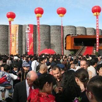 30周年    Peter Wayne Lewis - From Kingston to Beijing Lewis 二维码 红门画廊 时间轴 记忆 bread Massachusetts MassArt Boston Suzhou 崇真艺客
