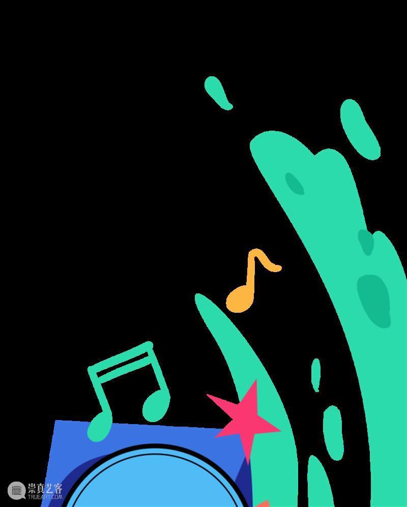 临港新片区首个公益、优质的艺术夜校开课啦! 临港 艺术 夜校 新片 公益 国际 艺术园 分校 吉他 SCHOOL 崇真艺客