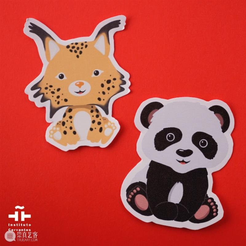 "Lince & Panda | 和塞万提斯学院的卡通人物""林西与胖达""一起学习西班牙语吧! 塞万提斯学院 卡通 人物 林西 胖达 Aprende espa Panda 西班牙语 中国 崇真艺客"