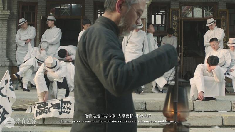 【新世纪】与时共制|蛊惑历史 ——论王拓的影像叙事 崇真艺客