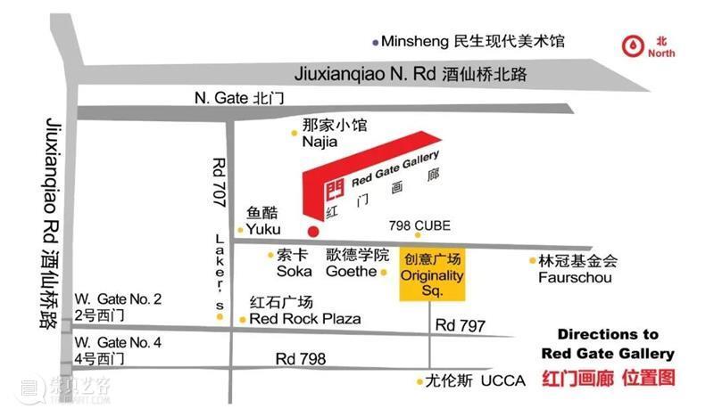 30周年   周军 - 在红门画廊的推荐下,我在世界各地举办多次个展 红门画廊 周军 个展 世界 各地 二维码 时间轴 Jun 记忆 中国 崇真艺客