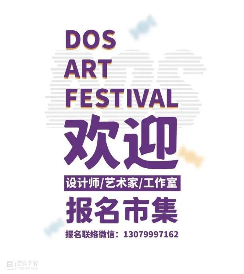 #DosArtFest   让阿克江Akin治愈你的耳朵 阿克江 Akin DosArtFest 耳朵 国内 Neo Soul 代表 唱作人 特色 崇真艺客