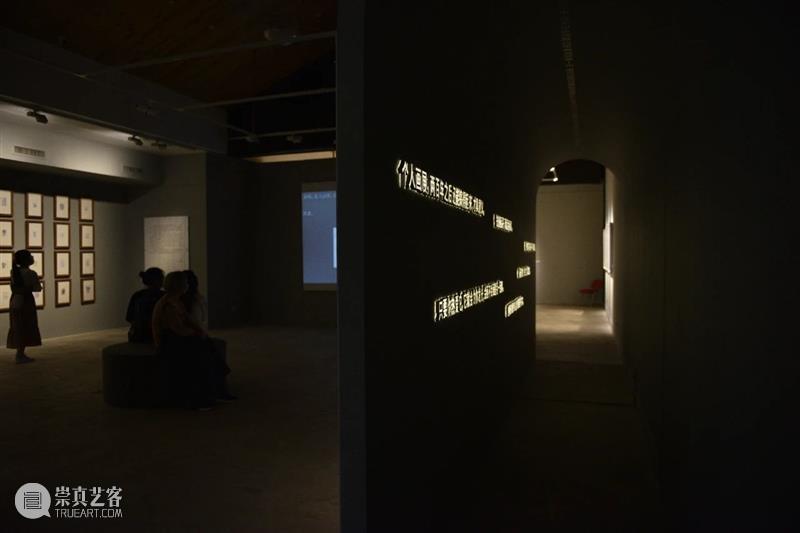 """探展   隐藏在""""艺术笔记""""里的艺术角落 艺术 笔记 角落 妙处 展厅 艺术家们 温度 艺术家 世界 纪录片 崇真艺客"""