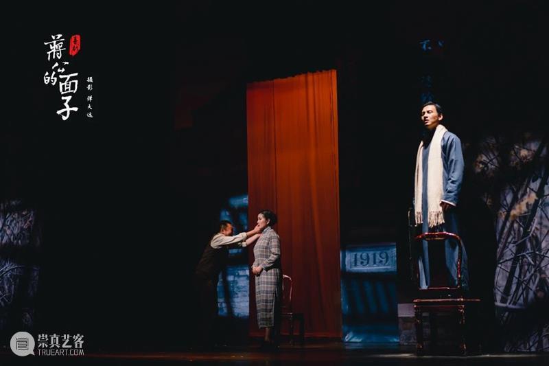 开票 | 《蒋公的面子》11月上演,围观文人互怼可有意思了! 蒋公的面子 文人 好评 神剧 喜剧 广东艺术剧院 套票 门票 观众 场次 崇真艺客