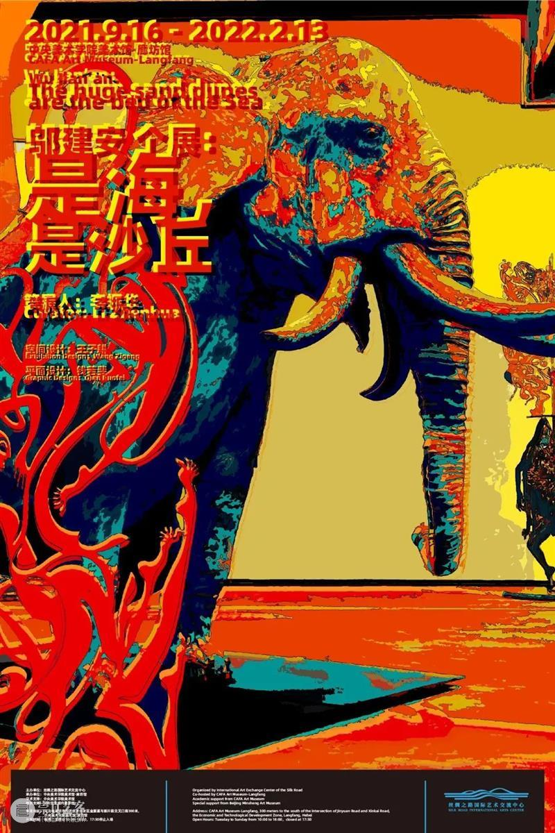【京津冀】9月份有什么好看的展览?(第2期) 京津冀 绍兴 方本幼 山水 画展 作品 全方位 自然 美景 人文 崇真艺客