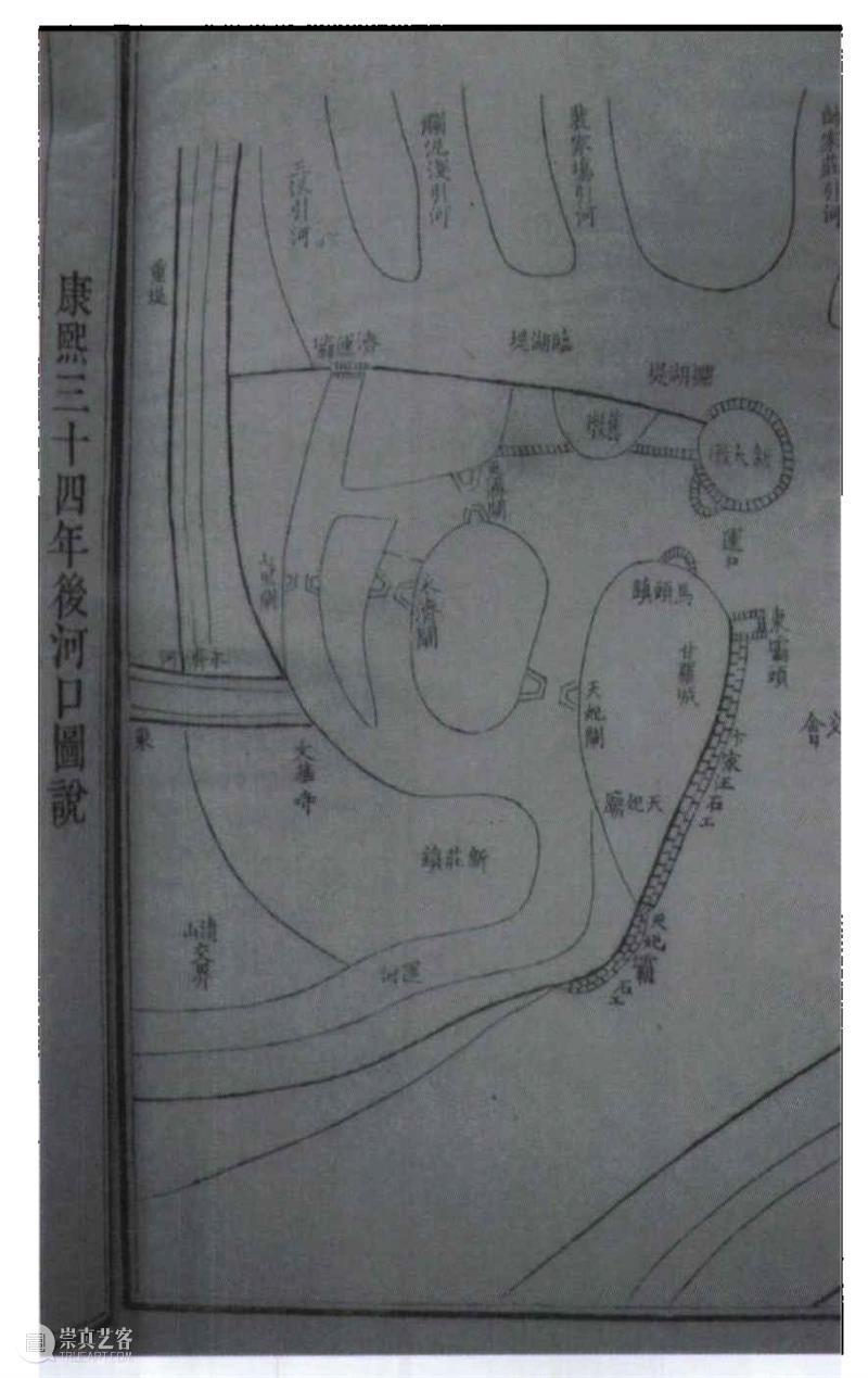 旧雨新知 | 王耀:清代京杭大运河全图初探 崇真艺客