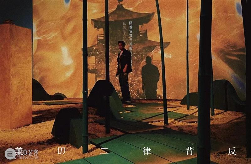 9月北京 | 14个不可错过的新媒体艺术展 北京 艺术展 新媒体 清华大学艺术博物馆 X美术馆兰境艺术中心 今日美术馆 嘉德艺术中心RE睿 国际创忆馆 PARK 北京国际设计周 崇真艺客